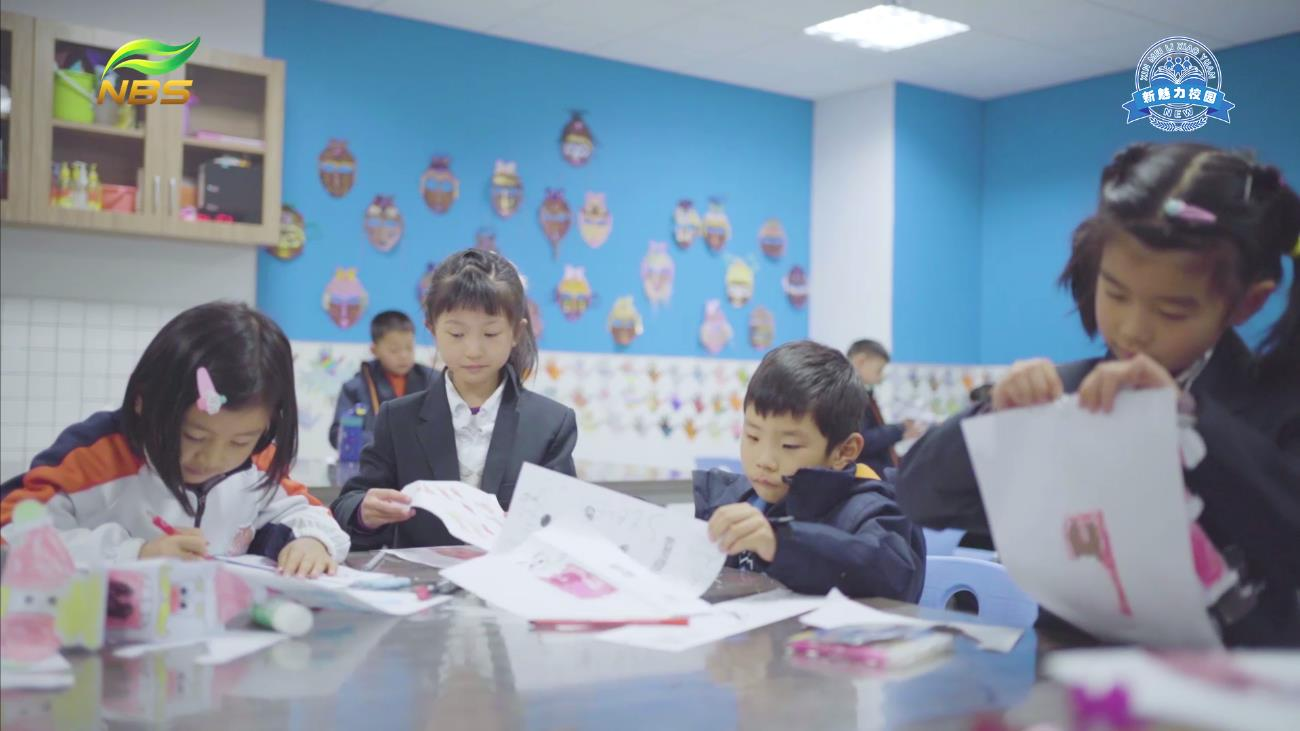 关顾个体成长 拓展思维视野—南外雨花国际学校小学部