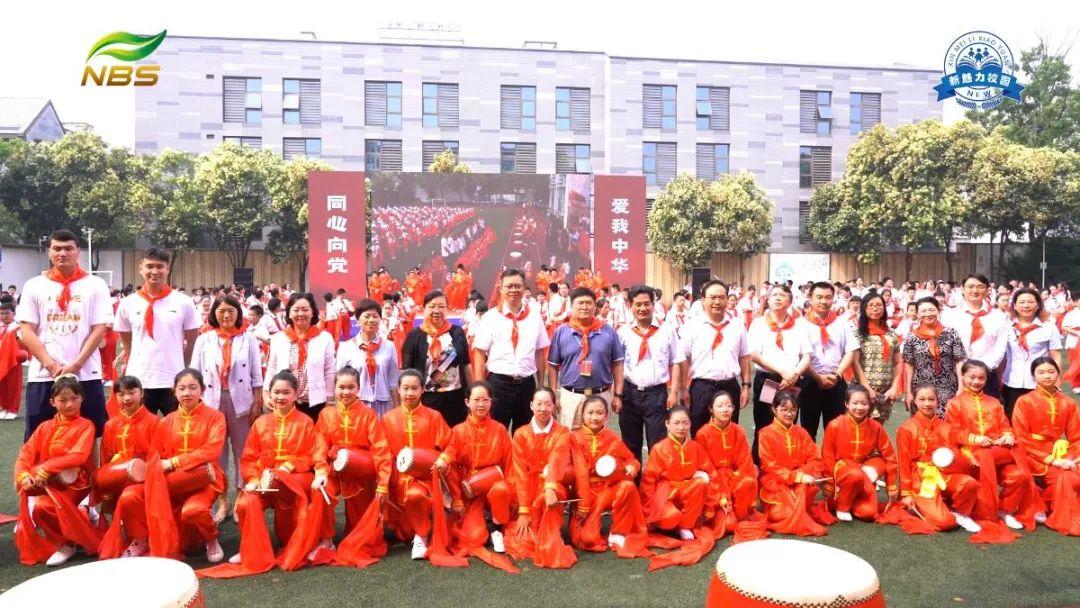 南京市朝天宫民族小学庆祝中国共产党成立100周年暨第十三届民族风情节