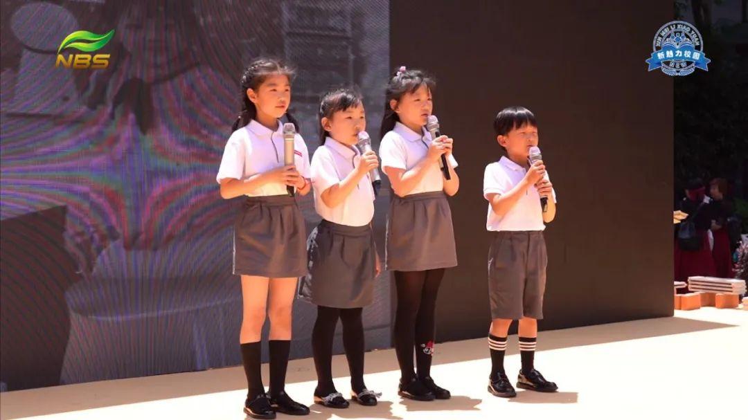 南京伊顿外籍人员子女学校 Market Day市集小镇活动