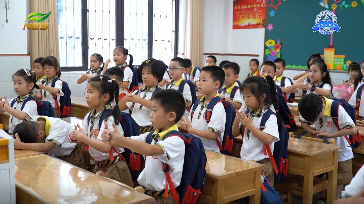 南京秦淮外国语学校2021级一年级入学仪式