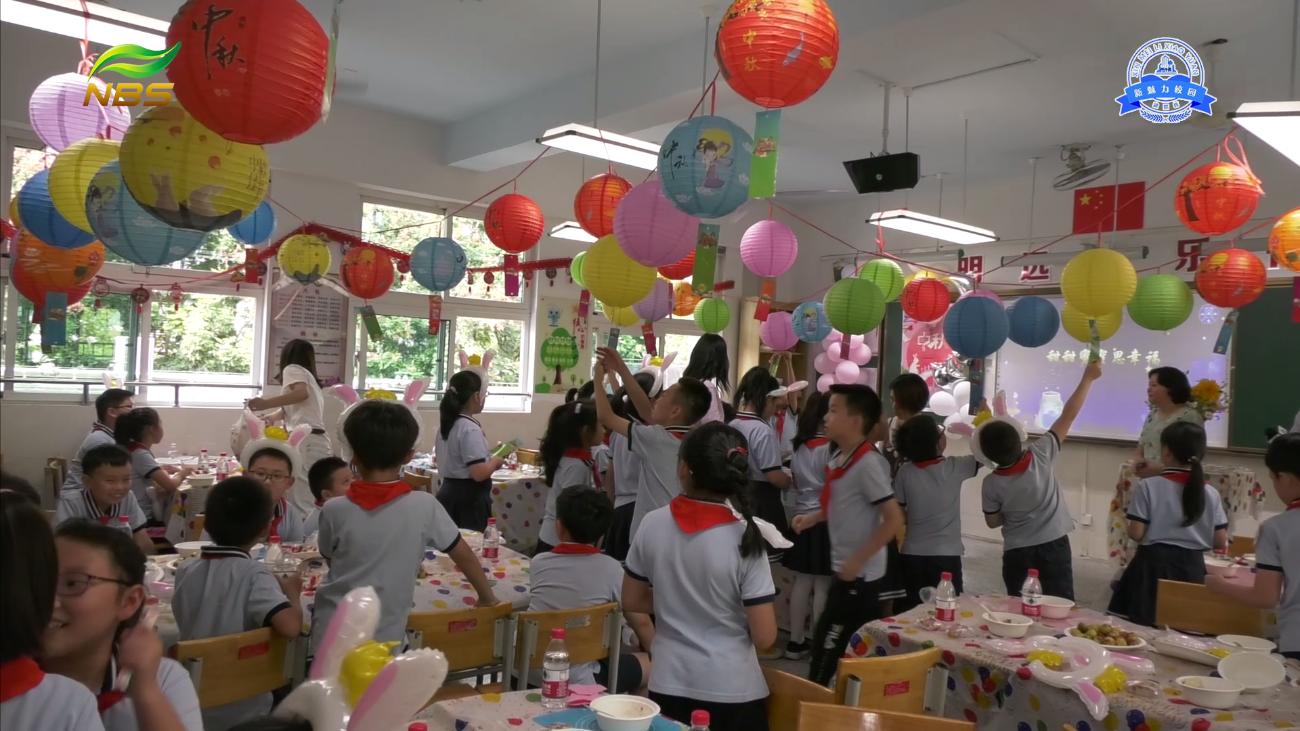 秦淮区第一中心小学举行中秋节主题活动