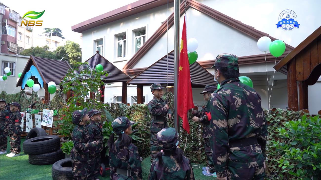 普德村幼儿园举行大班年级组小小兵结营仪式