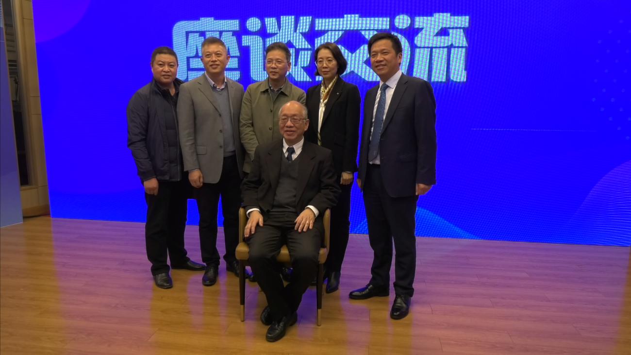 国际数学大师丘成桐教授走进南京市天正小学